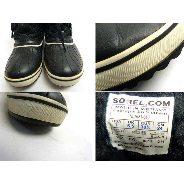 SOREL(ソレル)のSOREL ソレル スノーブーツ / ウインターブーツ US7(24cm相当) レディースの靴/シューズ(ブーツ)の商品写真