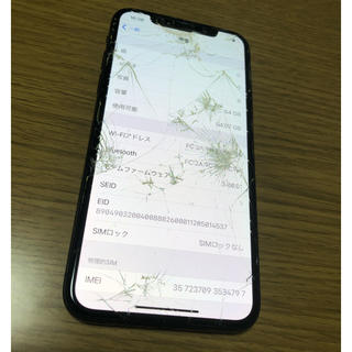 iPhone - iPhone xs 64GB simフリー