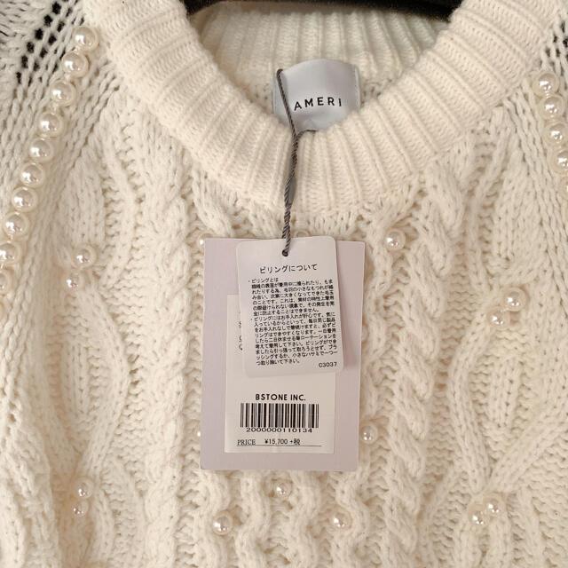 Ameri VINTAGE(アメリヴィンテージ)のAmeri  ニット 新品 レディースのトップス(ニット/セーター)の商品写真