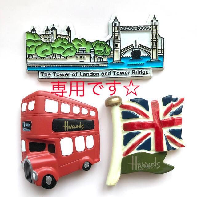 海外 土産 マグネット イギリス ロンドン Harrods ハロッズ セット インテリア/住まい/日用品のインテリア小物(その他)の商品写真