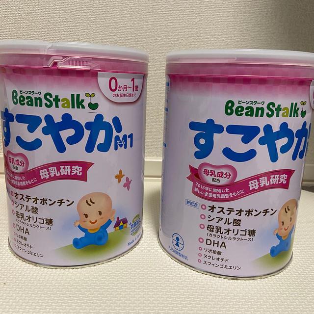 すこやか 800g×2個 キッズ/ベビー/マタニティの授乳/お食事用品(その他)の商品写真