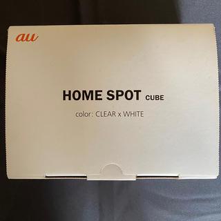エーユー(au)のau HOME SPOT CUBE CLEAR×WHITE(その他)