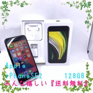 アイフォーン(iPhone)のSIMフリー Apple iPhoneSE2 128GB グレー(スマートフォン本体)