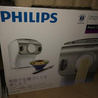 フィリップス(PHILIPS)のカン様専用 PHILIPS ヌードルメーカー(調理機器)