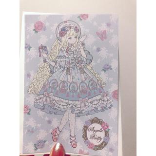 アンジェリックプリティー(Angelic Pretty)のAngelic Pretty 今井キラ さん ポストカード(写真/ポストカード)