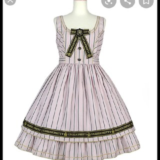 Angelic Pretty - Bunny College Summer ジャンパースカート