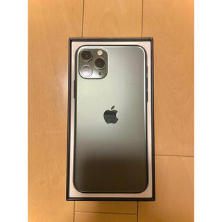 Apple - iPhone 11 Pro  256G ミッドナイトグリーン SIMフリー