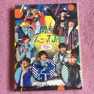 素顔4 関西ジャニーズJr DVD 関ジュ