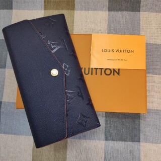 ルイヴィトン(LOUIS VUITTON)の❣国内即発&送料無料❣ 限定 セール♬ルイヴィトン、長財布♥小銭入れ (財布)