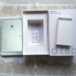 エヌティティドコモ(NTTdocomo)の専用ですdocomo dtab Compact d-02Kセット(タブレット)