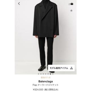 バレンシアガ(Balenciaga)のBALENCIAGA Oversized Check flap jacket (テーラードジャケット)