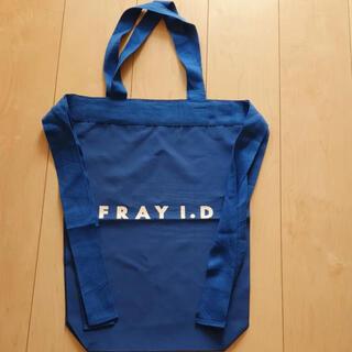 フレイアイディー(FRAY I.D)の☆新品未使用☆ FRAYI.D 10周年トートバッグ ブルー(トートバッグ)