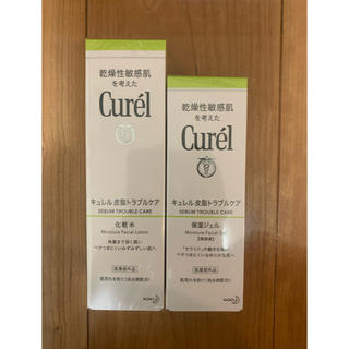 Curel - 【送料無料】【新品】キュレル 皮脂トラブルケア 化粧水 保湿ジェル セット販売