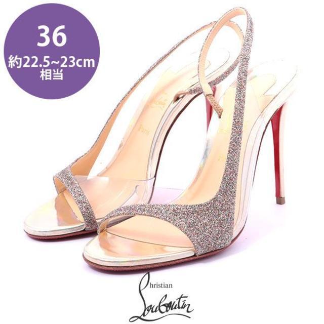 Christian Louboutin(クリスチャンルブタン)の新品❤️ルブタン PVC グリッター サンダル パンプス 36(約22.5-23 レディースの靴/シューズ(サンダル)の商品写真