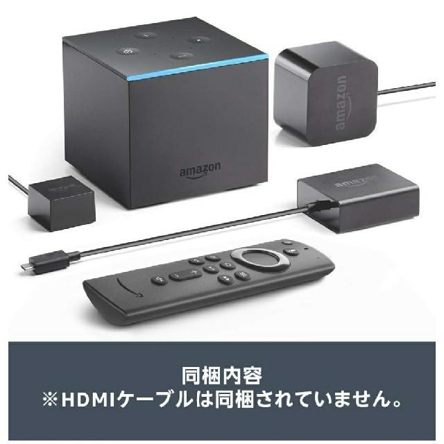 Amazon fire TV CUBE 新品未使用 スマホ/家電/カメラのテレビ/映像機器(その他)の商品写真