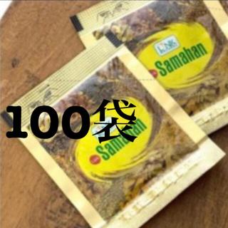 アーユルヴェーダ【サマハン100袋】ハーブティー スパイスティー(茶)