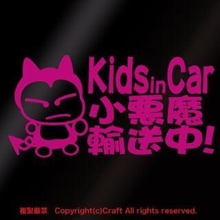 Kids in Car 小悪魔輸送中!/ステッカー(fok/ピンク)15cm(車外アクセサリ)