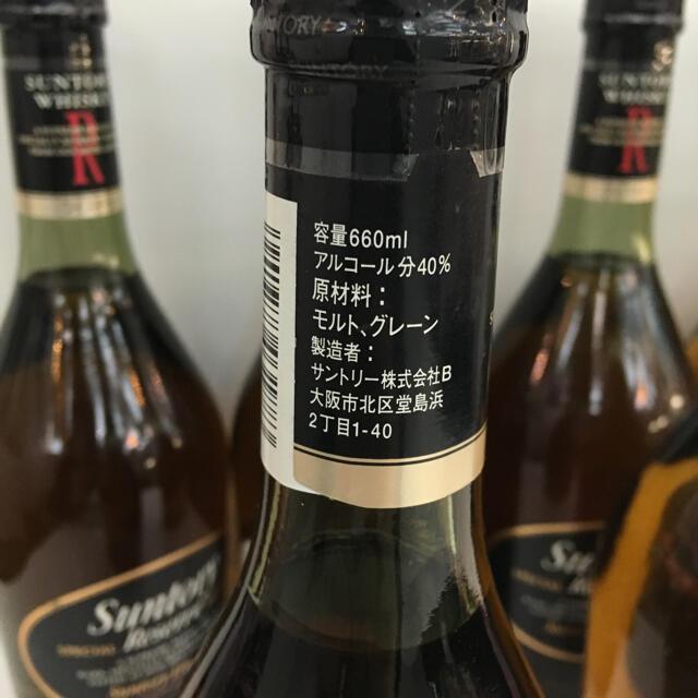 サントリー(サントリー)のサントリーウイスキー リザーブ 660ml 6点セット 食品/飲料/酒の酒(ウイスキー)の商品写真