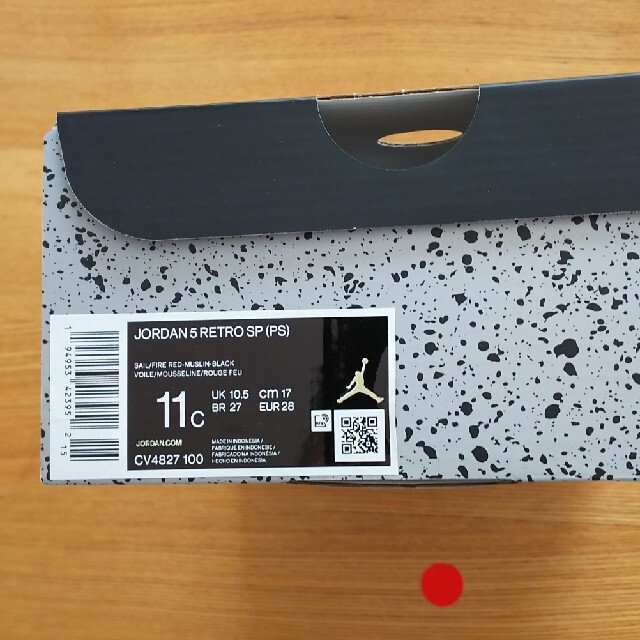 NIKE(ナイキ)のJORDAN5 × OFF-WHITE  セイル 17cm キッズ/ベビー/マタニティのキッズ靴/シューズ(15cm~)(スニーカー)の商品写真