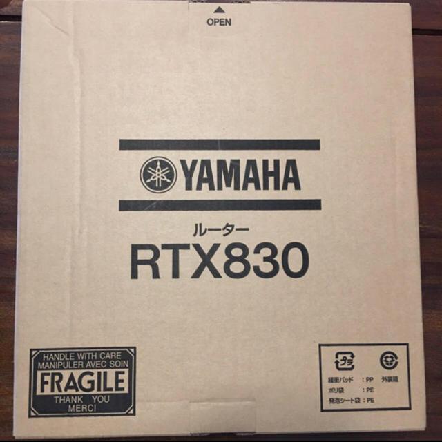 ヤマハ(ヤマハ)のYAMAHA  RTX830 スマホ/家電/カメラのPC/タブレット(PC周辺機器)の商品写真