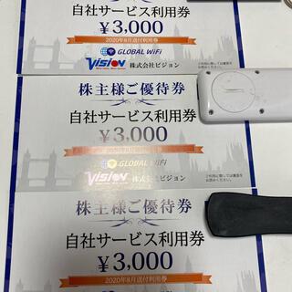 株式会社ビジョン GLOBAL WiFi(その他)
