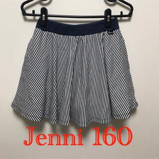 JENNI - Jenni インナーパンツ付きスカート  160センチ