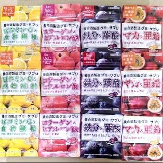 養命酒グミサプリ【12袋セット】4種類★各3袋《定価2566円》