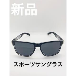 【新品】スポーツ サングラス ブラック メンズ