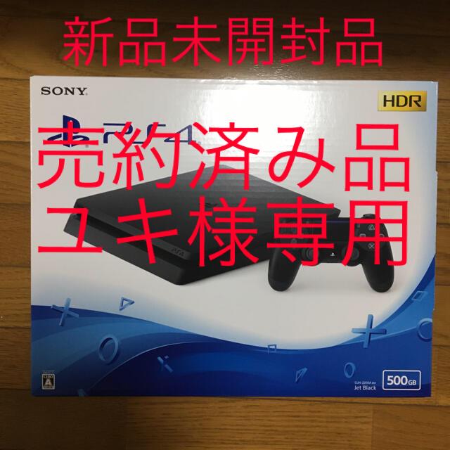 PlayStation4(プレイステーション4)の新品未開封 PlayStation4 プレステ4 500GB 本体 ブラック エンタメ/ホビーのゲームソフト/ゲーム機本体(家庭用ゲーム機本体)の商品写真