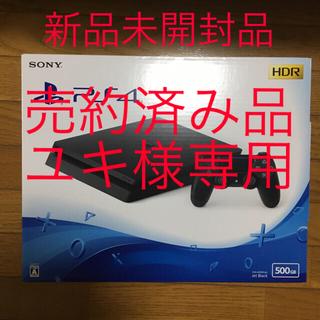 PlayStation4 - 新品未開封 PlayStation4 プレステ4 500GB 本体 ブラック