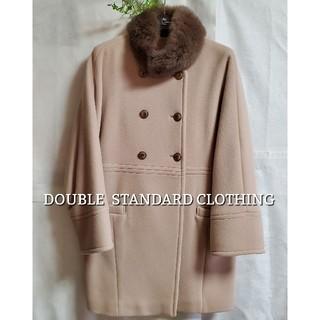 DOUBLE STANDARD CLOTHING - 【クリーニング済み】ダブルスタンダードクロージング ファー付きラムウールコート