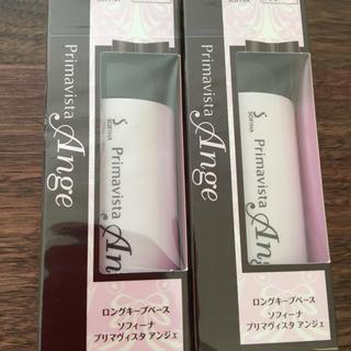 プリマヴィスタ(Primavista)のソフィーナプリマヴィスタアンジェロングキープベースU V2個セット(化粧下地)