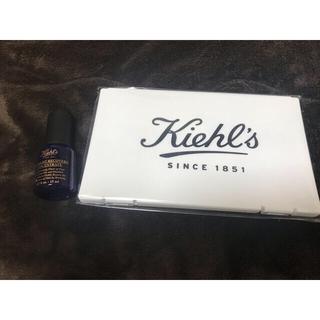 キールズ(Kiehl's)のキールズ 美容液+マスクケース(美容液)