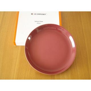 LE CREUSET - ルクルーゼ スフィアプレート 22cm ダークフランボワーズ■新品 皿 食器