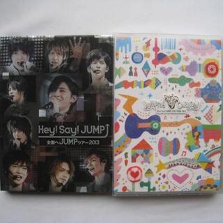 Hey!Say!JUMP 全国へJUMPツアー CARnival 初回 DVD
