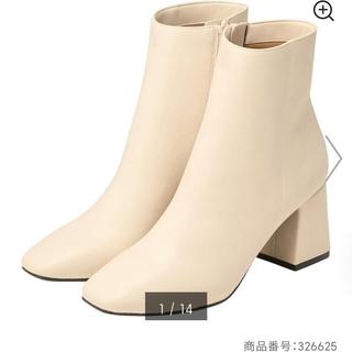 ジーユー(GU)のGU ホワイトブーツ(ブーツ)