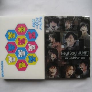 Hey!Say!JUMP TEN JUMP 全国へJUMPツアー初回 DVD