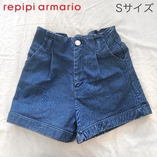 レピピアルマリオ(repipi armario)のrepipi armario ショートパンツ デニム S(ショートパンツ)