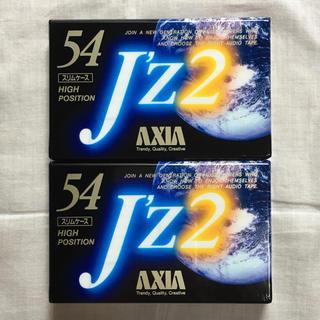富士フイルム - AXIA  カセットテープ ハイポジ 2本セット