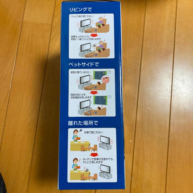 山善(ヤマゼン)のヤマゼンTV用お手元スピーカーYTR-200 スマホ/家電/カメラのテレビ/映像機器(その他)の商品写真