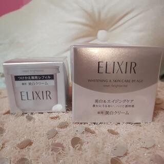 ELIXIR - エリクシール ホワイト リセット ブライニスト クリーム
