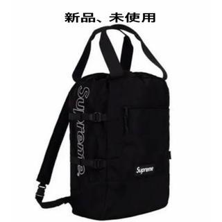 Supreme - Supreme Tote Backpack 19ss