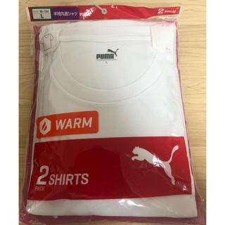 プーマ(PUMA)のメンズ 肌着【新品】PUMA アンダーTシャツ 2枚組 Lサイズ(その他)
