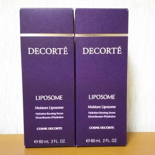 コスメデコルテ(COSME DECORTE)の[新品送料込,60ml,2本] コスメデコルテ モイスチュア リポソーム(美容液)