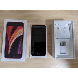 アイフォーン(iPhone)のiPhone SE2 RED 128GB simフリー【新品未使用】(スマートフォン本体)