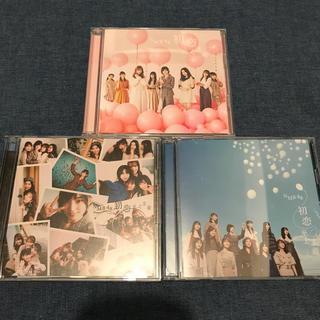 エヌエムビーフォーティーエイト(NMB48)の初恋至上主義 3枚セット(ポップス/ロック(邦楽))
