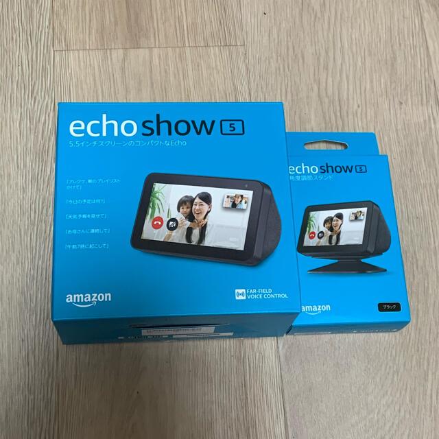 ECHO(エコー)のEcho Show 5 (エコーショー5) スクリーン付きスマートスピーカー スマホ/家電/カメラのオーディオ機器(スピーカー)の商品写真