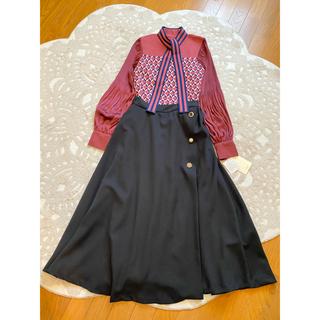 eimy istoire - エイミーイストワール❤️定番フレア ブラックカラーロングスカート