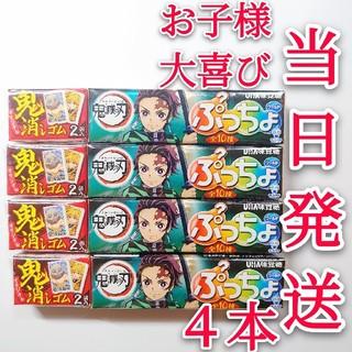 ユーハミカクトウ(UHA味覚糖)の鬼滅の刃 ぷっちょ4本セット 限定キャラ消しゴム付き 文房具(菓子/デザート)