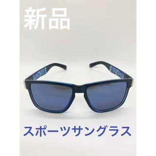 【新品】スポーツサングラス ブルー ライトカット メンズ